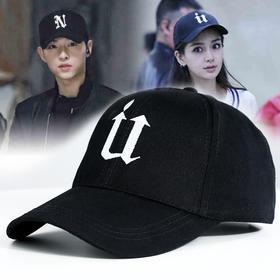 【帽子】U型字母帽子男士韩版时尚棒球帽女百搭太阳帽春夏秋季青年鸭舌帽 | 基础商品