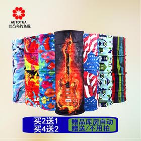 【2条12.9元】【颜色随机发】户外骑行护脸围巾防风防沙防晒丨百变头巾