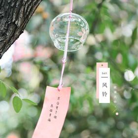 透明玻璃风铃挂饰   文具