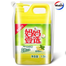 【3斤装¥14.9】妈妈壹选洗洁精金桔姜汁3斤 袋装