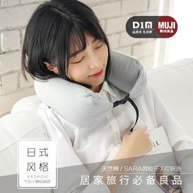 D1M 日式多功能颈枕 1件装