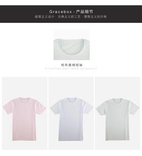 Gracebox 夏季宽松马卡龙粉色短袖圆领T恤打底衫 男女款