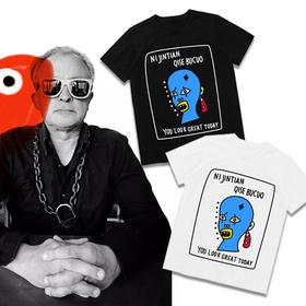以艺术之名 做一件有趣的皮囊 艺术家T恤
