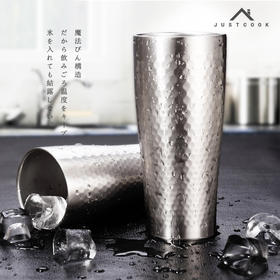 D1M  不锈钢本色敞口杯 430ml