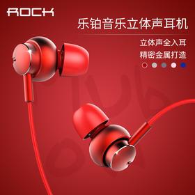 ROCK 乐铂 音乐手机耳机 入耳式线控耳机