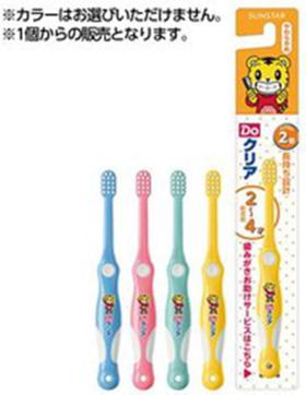 巧虎宝宝儿童牙刷 软毛2岁-4岁