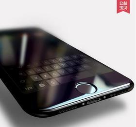 【1号赠品】【日本运费到付】iPhone7钢化膜苹果7plus玻璃全屏全覆盖i7手机3D曲面七p防爆 升级不碎边3D全屏防爆