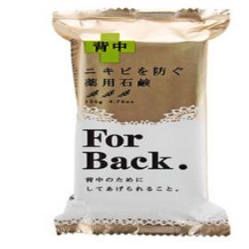 Pelican ForBack 背部薬用石鹸香皂/石碱皂135g