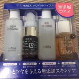 HABA无添加美白4件旅行套装美容卸妆油美白精华VC水SQ油