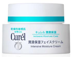 日本Sundrug 珂润Curel润浸氨基酸保湿深层滋养修护面霜40g