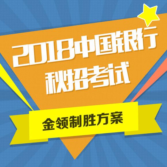 http://detail.youzan.com/show/goods?alias=2oizauxge4jju&reft=1498630484350&spm=f47744514