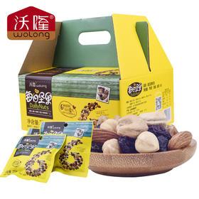 每日坚果B款25g*30包 全国包邮(宁夏、甘肃、青海、内蒙、新疆不发货)