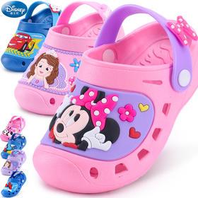儿童凉拖鞋男童女童鞋 迪士尼夏新宝宝室内家居鞋小孩沙滩洞洞鞋