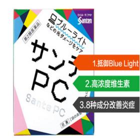 日本kirindo Sante PC电脑手机蓝光对策眼药水12ml缓解眼疲劳