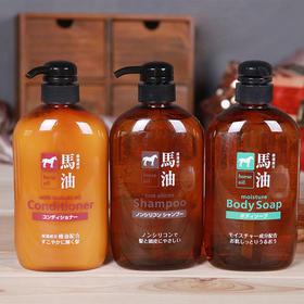 日本熊野油脂 天然弱酸性无硅马油洗发水/护发素/沐浴露