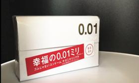 日本幸福001超薄避孕套0.01mm安全套5只 幸福0.01