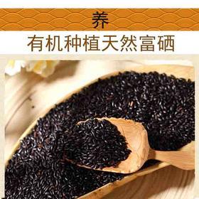 原生农业懒农黑米 有机种植天然富硒