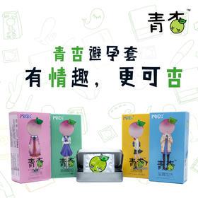 青杏&米奥联合品牌 四季系列避孕套
