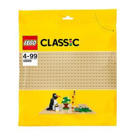 乐高经典创意 10699 乐高经典创意沙色底板 LEGO 积木玩具