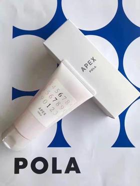 POLA APEX温感面膜90g 美白提亮修复受损收缩毛孔671