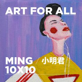 ArtforAll-10X10定制画