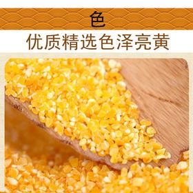 原生农业懒农玉米碴