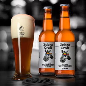 斑马精酿 经典德式小麦啤酒