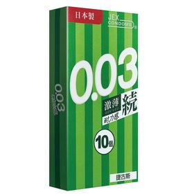 JEX捷古斯 激薄 耐力感安全套10片装(参加满赠)