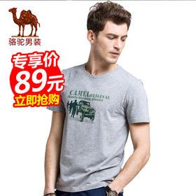 【精选特惠】骆驼牌男装 夏季新款时尚棉质印花青年休闲圆领短袖T恤男上衣SB7374069