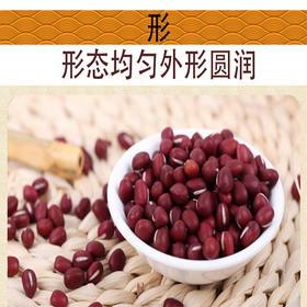 原生农业懒农红豆