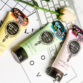 【日本直采】日本诗留美屋ROSETTE 绿泥海泥洗面奶祛黑头粉刺控油120G