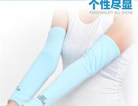 原始点按推袖套 卫生清爽加长款 防晒袖套防紫外线袖拇指开洞1双