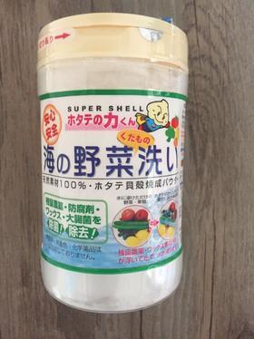 日本汉方水果蔬菜清洗液贝壳粉洗菜粉90g 去除农药残留果蔬清洗剂