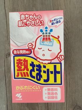 日本小林退热贴退烧贴12片 粉色 降温贴0-2岁