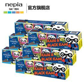 妮飘迷你纸手帕纸 卡米熊猫印花纸巾餐巾纸 3层10包6条装