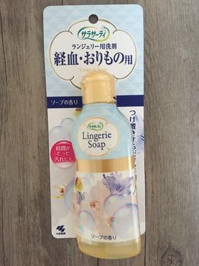 小林制药Lingerie Soap女性生理期内衣专用洗衣液