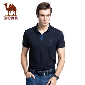 骆驼男装 夏季新品时尚男士翻领绣标纯色商务休闲短袖T恤衫男X7B189172