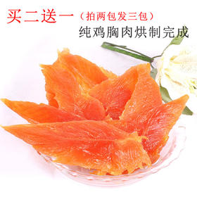 道格思 精品鸡胸肉 蜜汁软整支(400克)