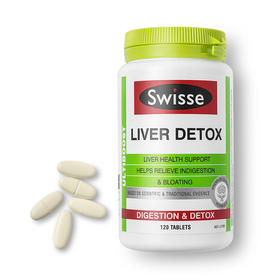 【排毒护肝明星】澳大利亚Swisse瑞思护肝片排毒片120粒/瓶 解酒排毒天然护肝