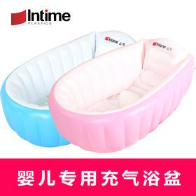盈泰正品环保充气浴盆洗澡盆儿童加厚折叠沐