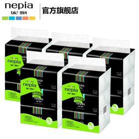 nepia黑郁薄荷抽取式餐巾纸面纸 纸巾抽纸 2层200抽3包装 5提装