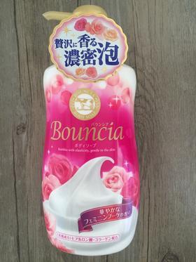 日本cosme大赏COW牛乳石碱高保湿沐浴露 玫瑰牛奶沐浴露550ml
