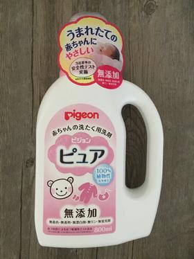 日本进口贝亲婴儿宝宝无添加温和洗衣液 800ml 新款粉瓶装