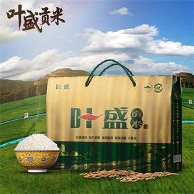叶盛米业金色礼盒 6kg