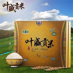 叶盛米业金色天地盖 5kg