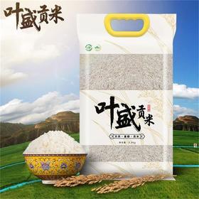 叶盛米业叶盛贡米  2.5kg