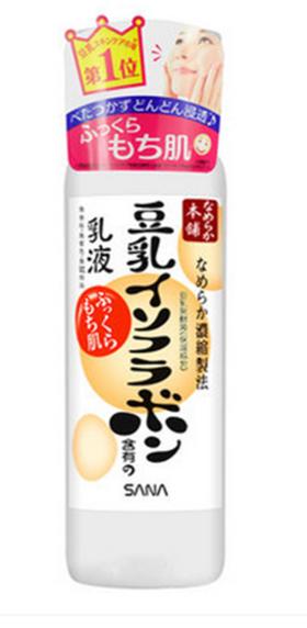 日本原装SANA豆乳美肌保湿乳液150ml 清爽补水提亮肤色滋润不刺激