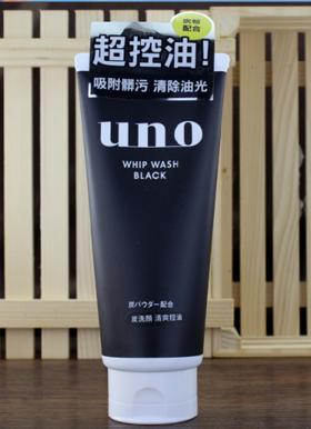 资生堂吾诺男士洗面奶  黑色130g