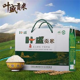 叶盛米业白色礼盒 6kg