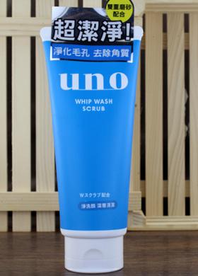 资生堂吾诺男士洗面奶  除角质蓝色130g